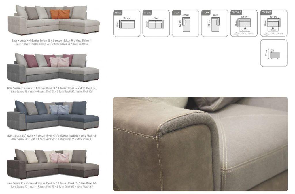 диван Michael